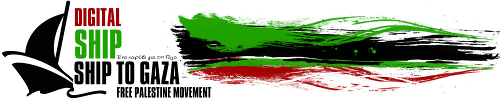 Free Palestine Movement Digital Ship