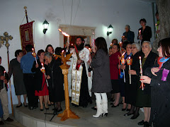 Μεγάλο Σάββατο Ανάσταση στο Δανακό