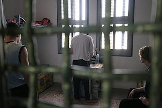כלא אופק - הנערים משוכנים לצד עבריינים - אילוסטרציה