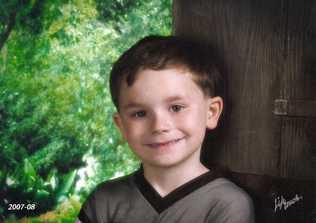 גבריאל בן ה-7