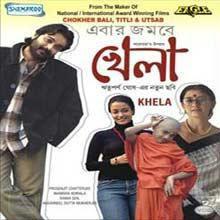 Rater Khela