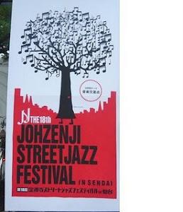 Festival in September