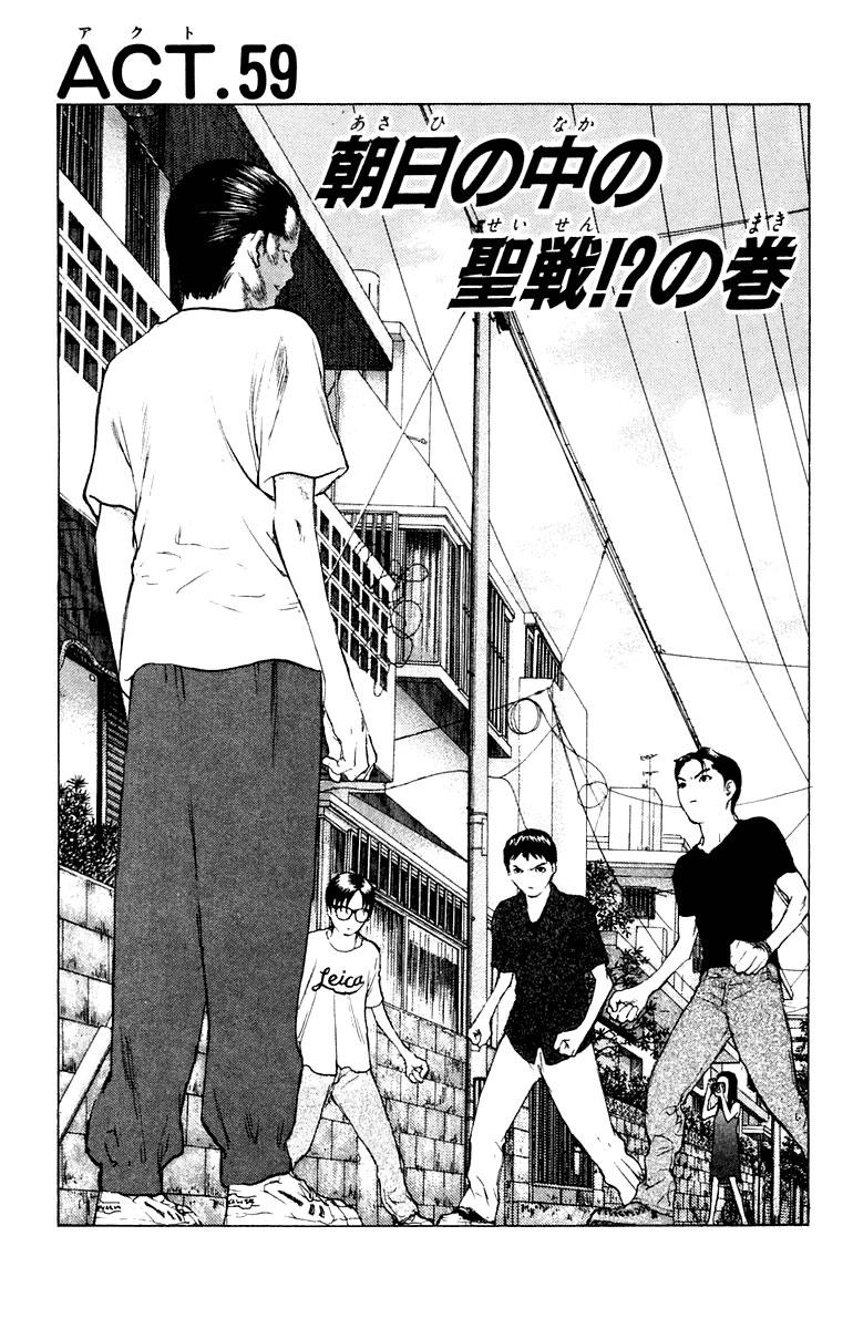 Angel Densetsu chap 59 - Trang 3