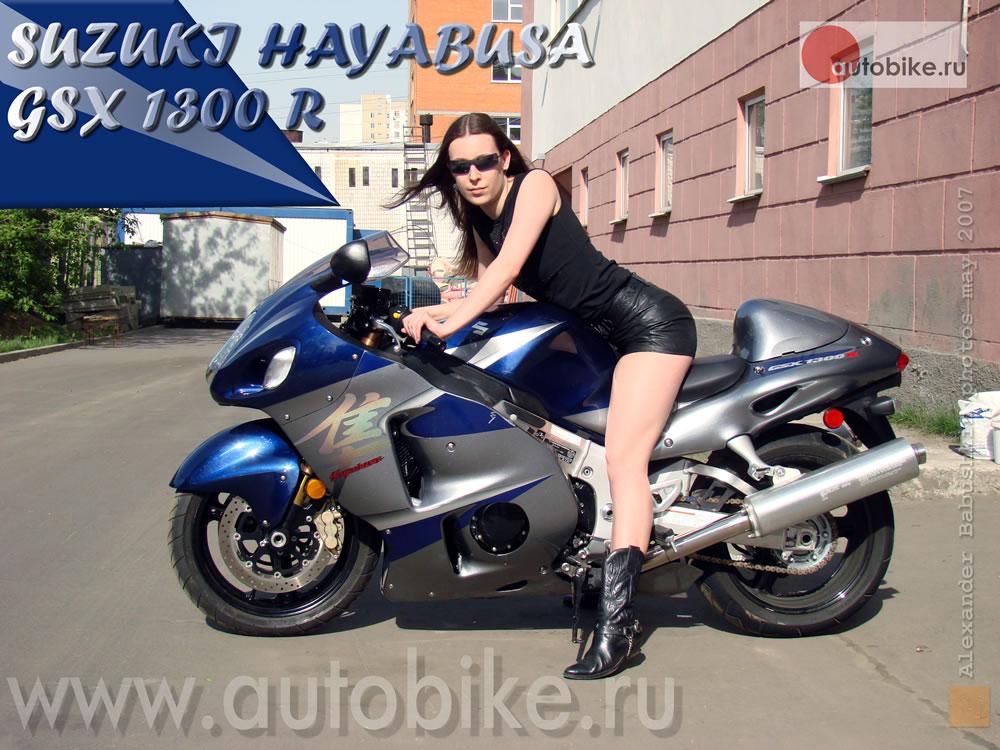 suzuki hayabusa | sexy girl