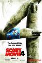 Очень страшное кино 4