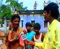 Bhangan'r Sabdo 2000