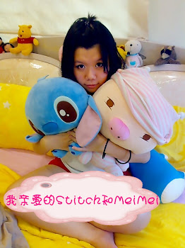 me and stitch and meimei