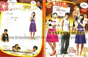 Drama Korea : Fantasy Couple