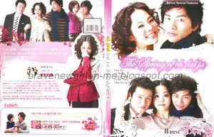 Drama Korea The Spring of Oh Dal Ja