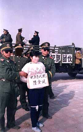 [Tibet+execution05.jpg]