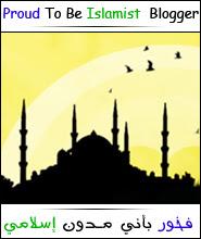 انا مش من مدونى الاخوان المسلمين