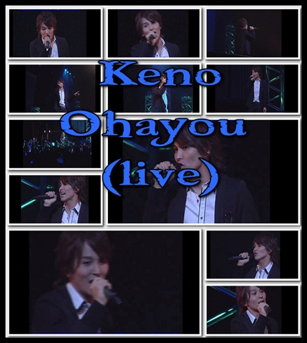 Keno ohayou single download