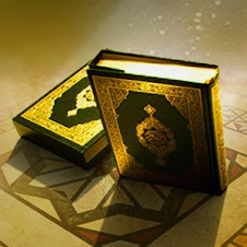 ~ The Holly Quran ~