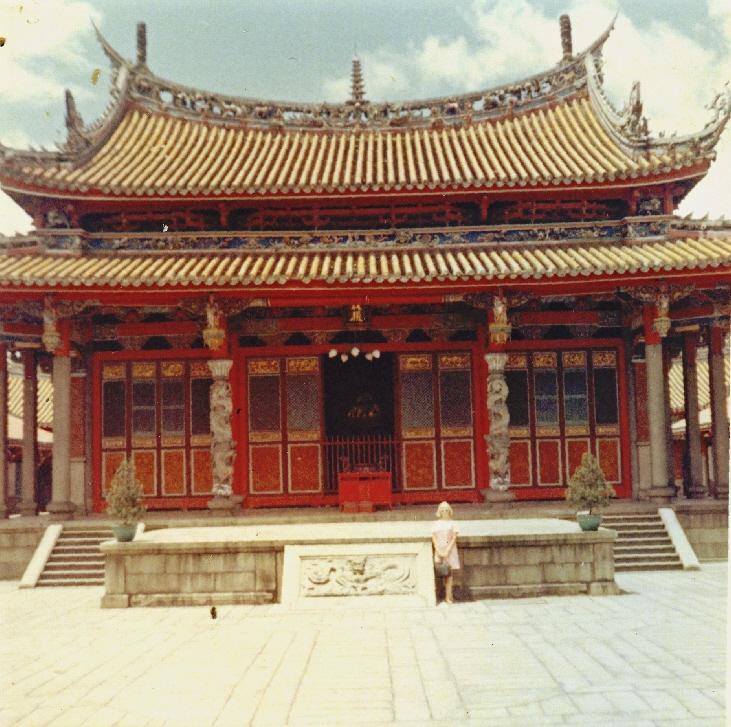 Taipei Signal Army: Confucian Temple, Taipei, Taiwan