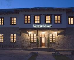 Lazaropole Hotels
