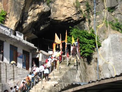 Shiv Khori Entrance