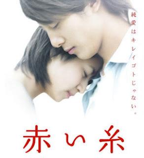 رد: مكتبة { Japanese World } لتحميل الدراما اليابانية .. الجزء الثاني,أنيدرا