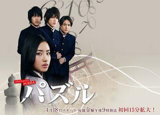 مكتبة { Japanese World } لتحميل الدراما اليابانية .. الجزء الثاني,أنيدرا