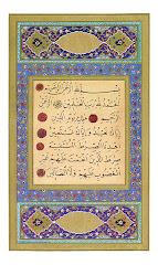 Rakat (Oracion)