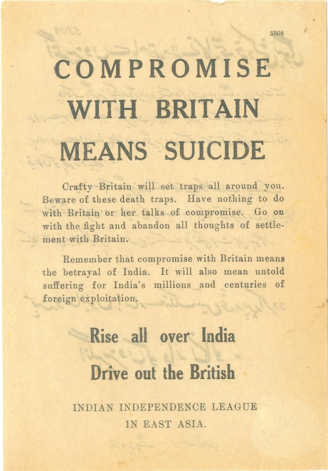 how wwii effected the indian independence During the world war ii(1939–1945), india under the colonization of britishers, british india had declared war against nazi army  what effect did the world war ii have on india, particularly british involvement in the country and its subsequent independence update cancel ad by honey  how did world war ii affect america.