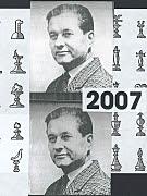 Memorial Keres 2007 de ajedrez