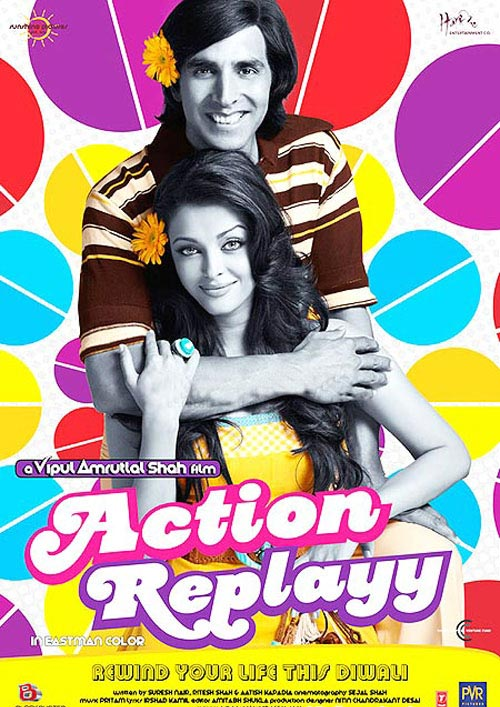 action replay 2010 part 2
