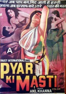 Watch Pyar Ki Masti Hot Hindi Movie Online Information: