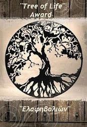 ΔΩΡΟ ΑΠΟ ΤΗ ΦΙΛΗ ΒΑΣΣΙΑ.ΕΥΡΙΣΤΩ ΠΟΛΥ ΓΙΑ ΤΟ ΔΕΝΤΡΟ ΤΗS ΖΩΗS!!