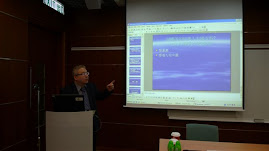 Professor Nagar speaking in Science Park to the Scientist for SCUT Postgraduate programs