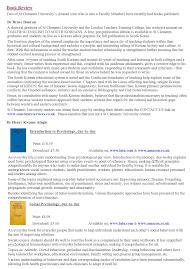 St Clements U E-News on June