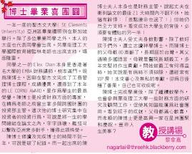 06-12-2009 香港商報