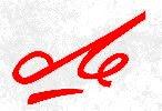 Firma Che
