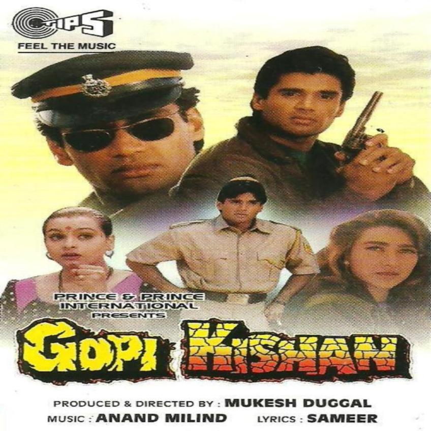 gopi kishan 1994 movie