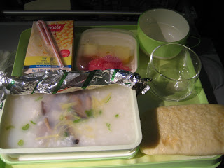 EVA Air - economy class meal #2 - porridge
