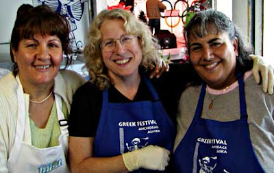 Sonia, Laurie and Salwa at the 2004 Greek Festival