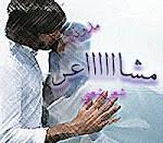 مدونتي الشعريه ..