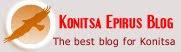 KONITSA-EPIRUS BLOG