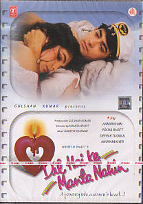 Dil Hai Ki Manta Nahin (1991)