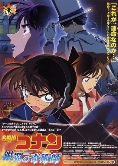 Thám Tử Lừng Danh Conan 8: Ảo Thuật Gia Của Bầu Trời Đêm - Detective Conan Movie 8: Magician Of The Silver Sky (2004) Poster