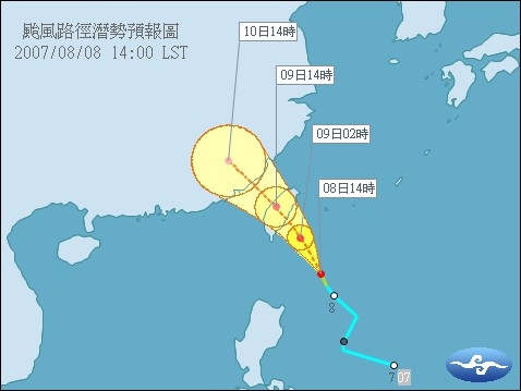 typhoon wutip