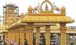 Golden Temple in Tamil Nadu http://www.hindu-blog.com/2007/08/sri-sakthi-ammas-golden-temple-in-south.html