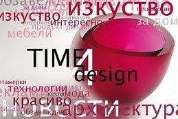 Time 4 Design