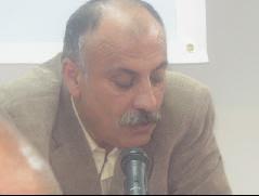 Macid Ebu Goş - ماجد أبوغوش