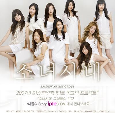 The power of girl groups: Girls Generation Lyrics! Gee - Girls Generation