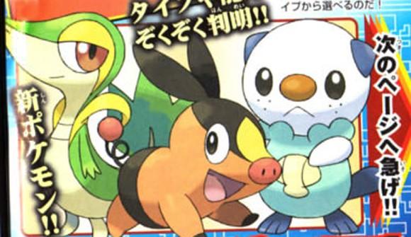 Black And White Pokemon Trainer. Pokemon Black and White