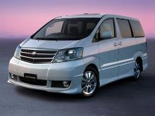 MPV with Driver for Rent