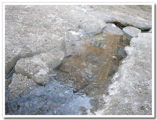 Is på trottoar