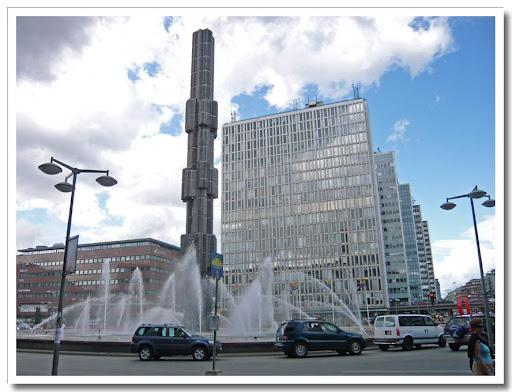 Sergels Torg-fontänen