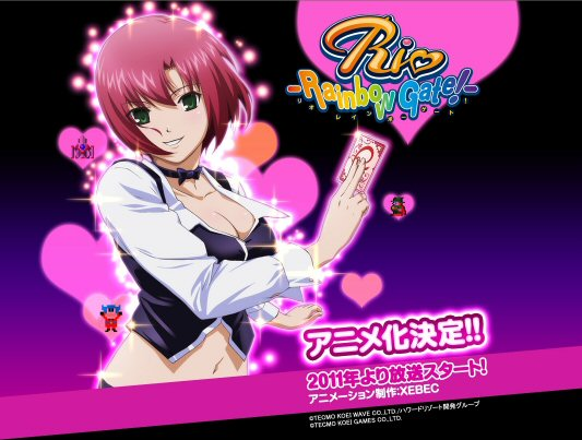 Rio - Rainbow Gate Episode 1