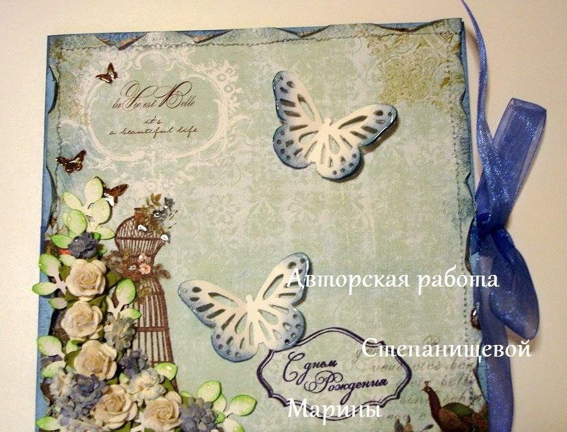 Для моей подружки открытки